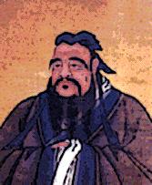 filos_confucio